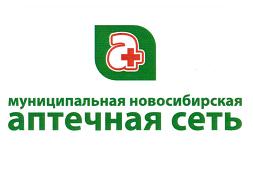 Муниципальная оптечная сеть - наш постоянный клиент
